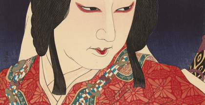 Natori Shunsen Japan 1886-1960 Nakamura Shikaku II as Shizuka Gozen in 'Yoshitsune and the thousand cherry trees' (detail)1926 from the series Collection of creative portraits by Shunsen woodblock print, embossing; ink and colour on paper, 38.2 x 25.6 cmNational Gallery of Australia, Canberra Gift of Jennifer Gordon 1998